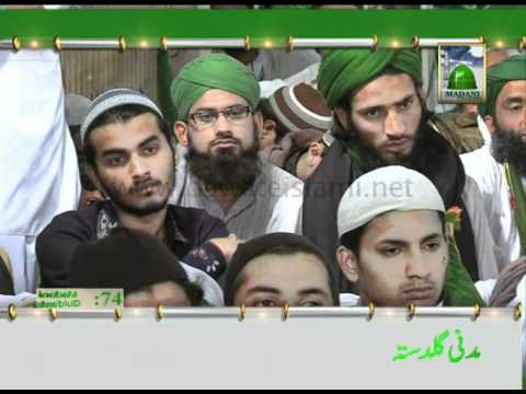 Golden Words - Musalmano Sambhal Jao - Shaikh E Tareeqat Maulana Ilyas Attar Qadri video