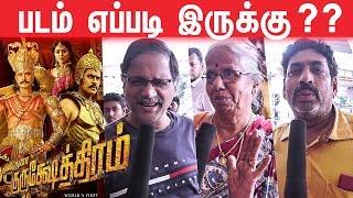 Kurukshetra Movie Tamil Public Review   Munirathna   Darshan   Arjun Sarja, Sneha   Naganna