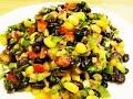 Black Bean Salad - Healthy Weightloss Salad Recipe by madhurasrecipe