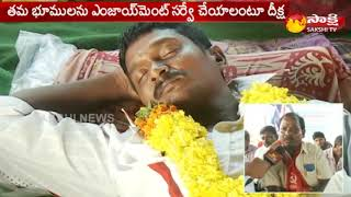 Farmers Hunger Strike 3rd Day in AP Capital || Sakshi TV