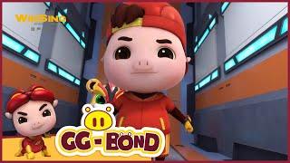 GG Bond - Agent G 《猪猪侠之超星萌宠》EP42