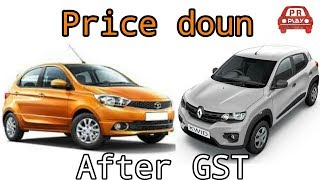 Renault Kwid & Tata Tiago price goes down after GST😃