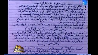 الإبراشى يستدعى من أجندته الشخصية موقف للدكتور عبدالمنعم أبوالفتوح فى إحدى مظاهرات الإخوان عام 2005