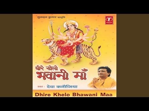Chandavaran Mori Maa (Aarti)