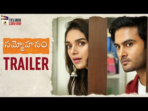 Sammohanam Movie TRAILER | Sudheer Babu | Aditi Rao | Mohanakrishna Indraganti | Mango Telugu Cinema