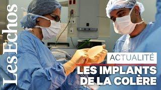 Implants mammaires Allergan : plusieurs plaintes déposées