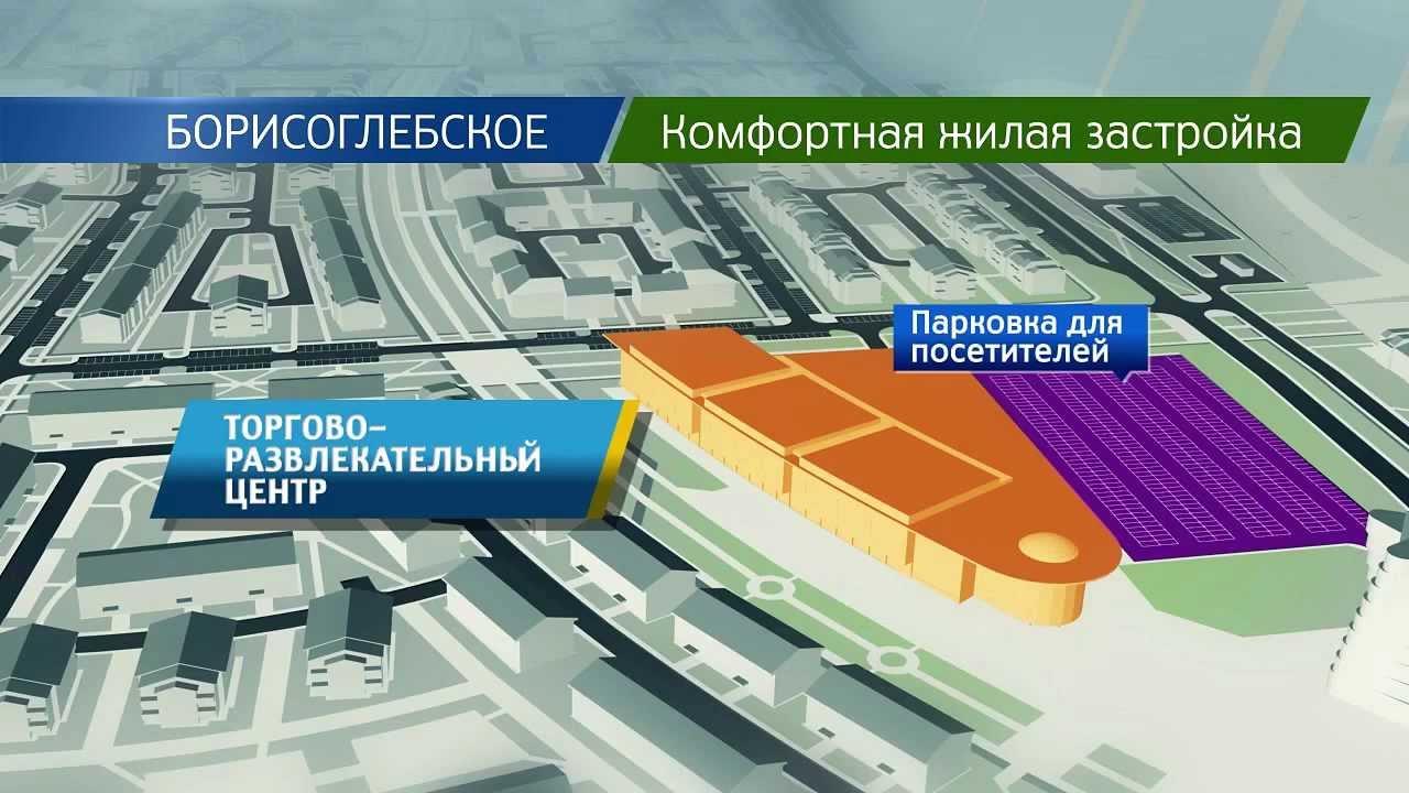 Новостройки на Киевском шоссе от застройщика - 56 ЖК