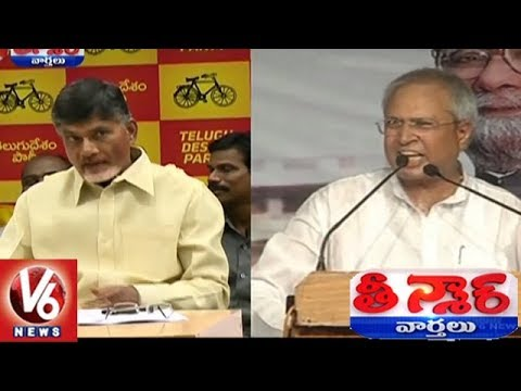 Ex MP Undavalli Arun Kumar Meets Chandrababu Over AP Bifurcation Bill | Teenmaar News
