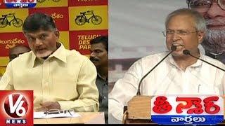 Ex MP Undavalli Arun Kumar Meets Chandrababu Over AP Bifurcation Bill   Teenmaar News