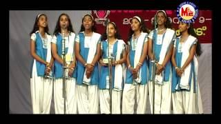 Desabhakthiganam HS 06 - Bharatha Mannin 2