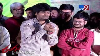 Music Director Yogeshwar Sharma speech at Rangu Movie Pre Release