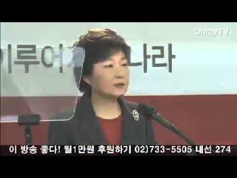 박근혜 후보-주진우 기자, 정수장학회 관련 설전