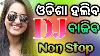 No 1 Odia Dj Vibrate Sound Mix Non Stop 2019