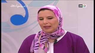Hanane BENNANI sur Sabahiyat 2M 2013