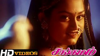 Varaha Nadhikarai... Tamil Movie Songs - Sangamam [HD]