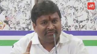YSRCP Leaders Vellampalli Srinivas and Sri Malladi Vishnu Demands CBI enquiry on TDP Leaders