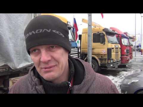 Протест дальнобойщиков АНТИ-ПЛАТОН, разговор с Александром 07.03.2016