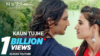 KAUN TUJHE Full Video MS DHONI THE UNTOLD STORY Amaal Mallik PalakSushant Singh Disha Patani