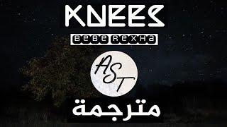 Download Lagu Bebe Rexha - Knees | Lyrics Video | مترجمة Gratis STAFABAND