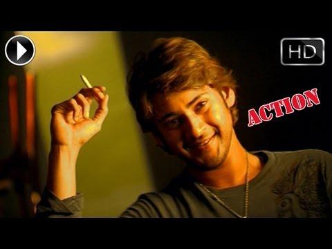 Athidi  Movie Scenes-Mahesh Babu Introduction Fight
