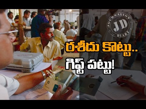 Electronic Voting Machines, Indian Electoral System, Election Commission of India, ECI, Azeem Zaidi, EVM-VVPAT, Indian Democracy, Aam Admi Pary, Demo on EVM Performance in Delhi Assembly