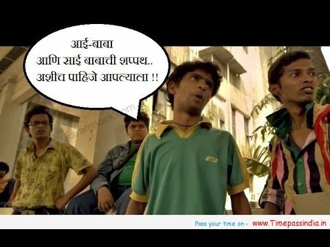 Timepass Marathi Movie Best DialoguesHD Naya Hai Wah..