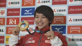 「メダルを実感」と笑顔