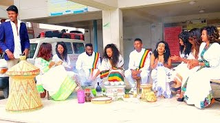 Kidist, Yidnekachew and Zemedkun - AWDAMET - New Ethiopian Music 2017 (Official Video)