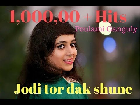 Jodi Tor Dak Shune Keu Na Ashe Tobe Ekla Cholo Re  - Poulami Ganguly [ Hd ] video