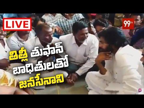 తిత్లీ బాధితులతో జనసేనాని live | Pawan at Titli Cyclone Affected villages | Srikakulam | 99TV