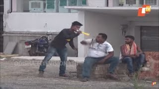 କାନ ପାଖରେ ପେଁ... ଆଉ ତା ପରେ ... | Funny Videos - Prank in Odia