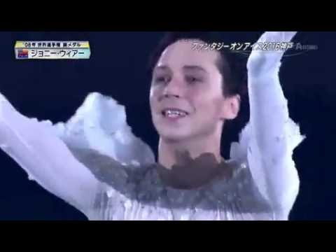 Johnny Weir -  Moonlight Sonata (2016 FaOI)