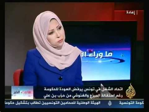 NWW World-News Obamas-TV-Revolution 2.0 19.01.2011 arabisch arabic seltsames mc (Tunesien)