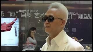 "承""犀""自然 藝術風潮—施力仁雕塑展【BTV新聞報導】   SHIH Li-Jen Sculptures Exhibition in Oriental Plaza, Beijing"