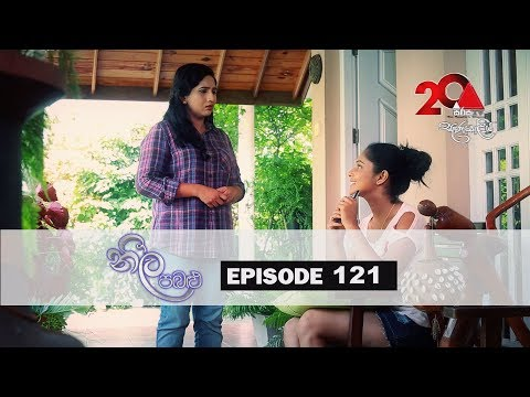 Neela Pabalu | Episode 121 | 25th October 2018 | Sirasa TV