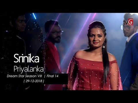 Dream Star Season VIII | Final 14  Srinika Priyalanka ( 29-12-2018 )