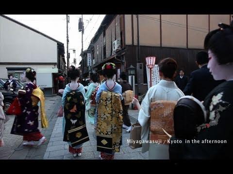 8 minūtes Japānā