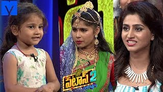 Patas 2 - Pataas Latest Promo - 15th October 2019 - Anchor Ravi,Varshini - Mallemalatv