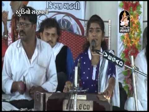 Kiran Gadhvi  Morbi Live 5  Hd  Dvd Set  Koyal Bethi Lagna Geet video