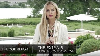 The Extra 5 With Rachel Zoe | 2 Chic Ways To Style Wet Hair