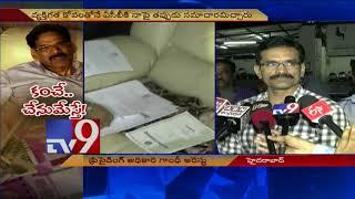 ACB arrests Labour Court Presiding Officer Gandhi
