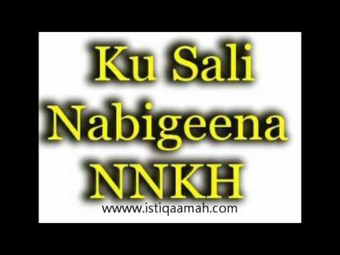 Nabi Amaan: Axmad Nabi Muhamad Yaa Shaafical Qiyaamah {somali} video