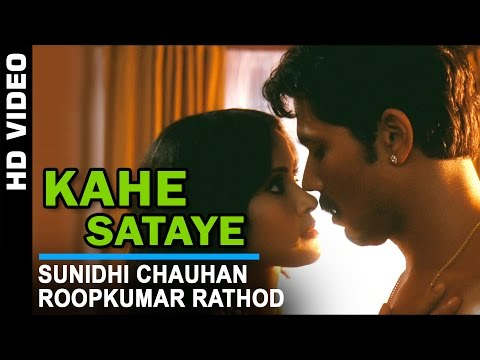 Kahe Sataye - Official Video | Rang Rasiya | Randeep Hooda & Nandana Sen | Sunidhi & Roopkumar R video