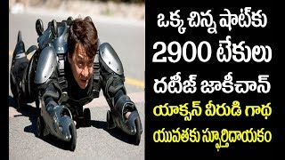 Jackie Chan 2900 takes for one shot| Watch Jackie Chan's amazing Dedication