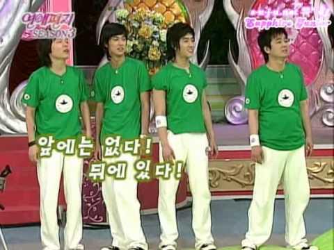 [Vietsub] 03/06/06 |_0V3 L3TT3R Season 3 - Donghae, Siwon Ep 2 [s-u-j-u.net]