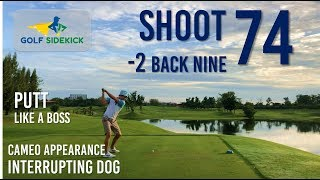 How to Shoot 74 with Useless Wedge Game - 2 under on the back side