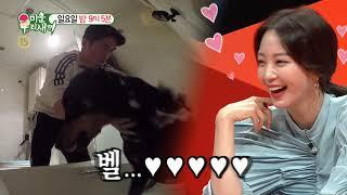 [미운 우리 새끼] Ep.127 예고 '미우새 빅이슈! 한예슬(Han Ye seul)' / 'My Little Old Boy' Preview