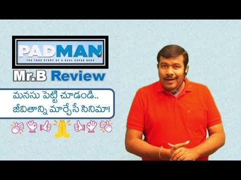 Pad Man Movie Review In Telugu |  Akshay Kumar | R Balki | Arunachalam Muruganantham | Mr. B