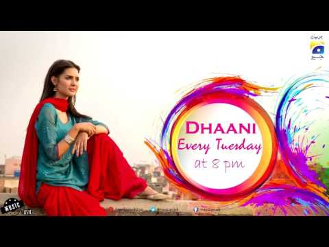 Aap Baithay Hain OST Dhaani - Zamad Baig (Nusrat fateh Ali Khan)