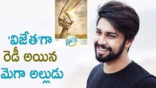 Kalyan Dhev Vijetha First Look Review | #VijethaFirstLook | Latest Telugu Movie News